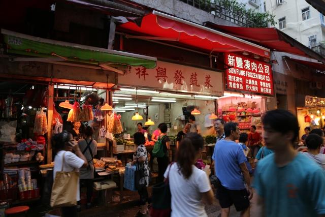 中国 野菜1